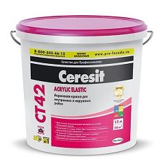 Ceresit CT 42 Акриловая краска для внутренних и наружных работ