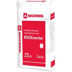 ROCKmortar (Winter, Optima)