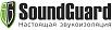Звукоизоляция SoundGuard