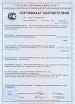 Сертификат соответствия на монтажные системы