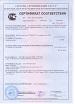 Сертификат соответствия ПТЭ