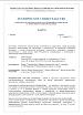 Альбом технических решений СФТК