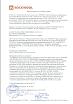 Декларация РОКВУЛ Цилиндры 100, 150-1